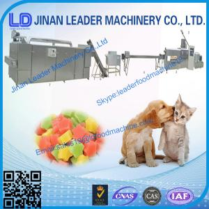 China Pet animal  jam center food Packaging Machine on sale