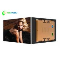 TV Room Full HD Led Display  P1.25 - P2.5 COB  High Definition  High Refresh Rate