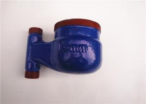 Quality Customized Brass Garden Hose Vertical Water Meter , High Sensitivity for sale