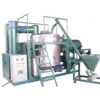 China Engine & Lubrication Oil Recycling Machine on sale