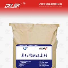 China Complex Thickening Stabilizer of Food Additives on sale