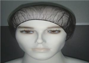 China 2018 Cheap disposable nylon net cap/Hair net for food industry on sale