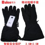 guantes heated