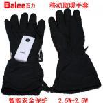 heated перчатки