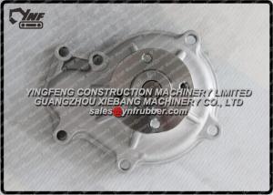 China V3300 V3800 Excavator Water Pump 1C010-73030 for Kubota Engine Denyo Power Diesel Brushless AC Generator on sale