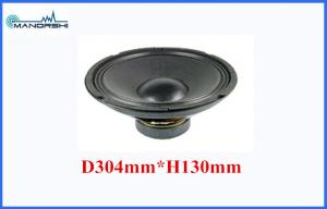 China 12ω High Fidelity Low Stress Active Subwoofer Car Speakers With 50w Power on sale