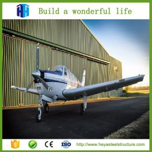 China ​2017 China Prefabricated Mild Steel Aircraft Hangers Shed Warehouse Building For Sale on sale