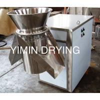 High Viscosity Material Wet Granulation Equipment Water / Air Cooling For WDG Granule