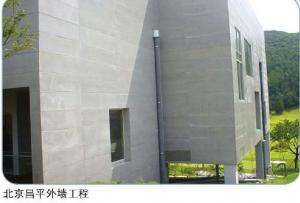 China High Strength Cellulose Fibers Fire Resistant Panel Board Waterproofing Cladding on sale