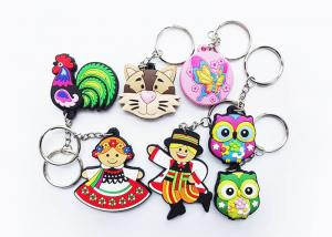 China Cartoon Animal Soft Pvc Keychain 3D Engraved Shape With Full Color Printing on sale