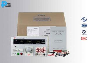 China AC DC Dielectric Strength Test Equipment 5/10/20/50KV With CE Certification on sale