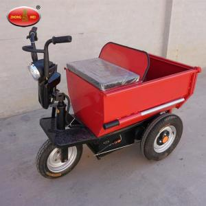 China Dumper Truck For Sale  / Electric Hand / Hydraulic  Unloading/Mini Transporter  Track Dumper on sale