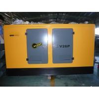 Super Silent Perkins Diesel Generator Set Water Cooling Soundproof