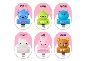 China Portable Cute 2 In 1 Lightning Splitter Adapter Animal Cartoon Shape on sale