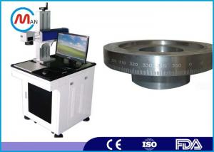 China SGS Automatic CO2 Portable Laser Marking Machine For Glass / Water Bottle on sale