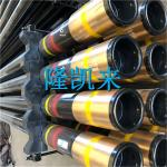 7inch L80-13Cr Casing steel casing pipe seamless casing pipe oil well casing