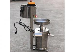 new design soya bean grinding machine/soya milk maker