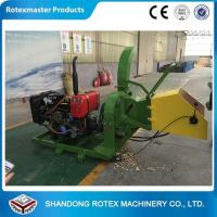 China 40HP Outdoor Working Diesel Type Wood Chipper Shredder , Wood Chipping Machine on sale