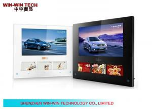 China Four Screens HD LCD Stand Alone Digital Signage For Office Building on sale