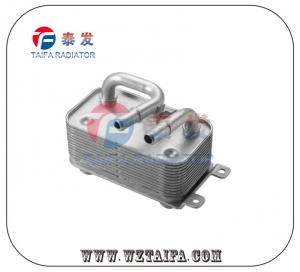 China 17217519213 02 03 04 05 REFRIGERADOR de la TRANSMISIÓN del ACEITE de BMW 745LI E66 on sale