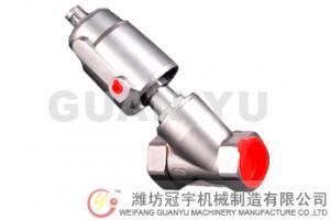 China Pneumatic angle seat valve on sale