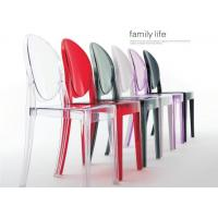 China replica wholesale acrylic wedding louis ghost chair event chairs louis ghost chair wedding and event chairs event chairs on sale