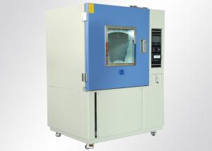 China Laboratory 380V 50HZ Sand And Dust Test Chamber 1500 Liters / 2000 Liters on sale