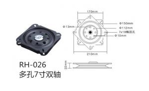 China 360 degree ball bearing lazy susan swivel plate revolvable plate furniture turntable on sale