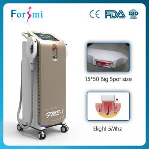 China ipl elight laser hair removal machine professional ipl hair removal beauty machine on sale