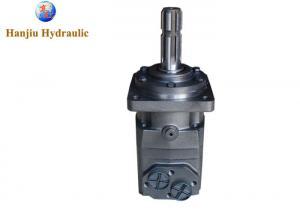 China 11.95cu PTO Drive Motor Hydraulic Operated PTO Drive Motor Shaft 1 3/8 on sale