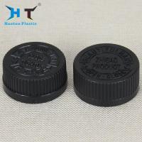 China 4.2g Plastic Bottle Screw Caps Medicine Pills Pharmaceutical bottle Closures on sale