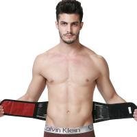 Magnetic Heat Belt - Self Heating Lumbar Support Back Brace