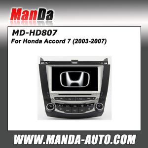 China 2 din car dvd for Honda Accord 7 (2003-2007) Car dvd player gps navigation touch sreen dvd players car hifi auto part on sale