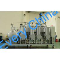 YNZSY-LTY Tire Pyrolysis Oil Cleaning Machine for De-coloration and Deodorization