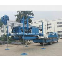 China YDL-300DT Full Hydraulic Multi-Purpose Drilling Rig on sale