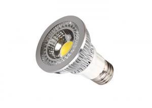 China Par20 LED Par Lights on sale