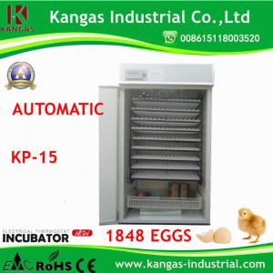 China China Factory Free spare parts commercial Automatic digital hatching machine1848 eggs on sale
