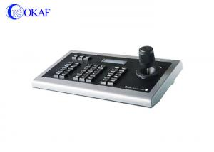 China RS485 Remote PTZ Camera Controller , CCTV Keyboard Controller / Joystick Controller on sale