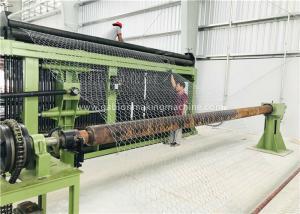 China Horizontal Type Gabion Box Machine Three Twist Smooth Running For Chicken Cages on sale