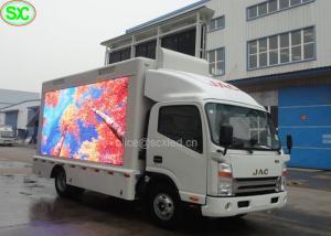 China HD P4 Advertising Mobile Truck Mount Led Display Digital Billboard Waterproof on sale