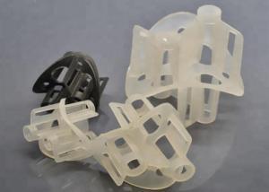 China Acid Gas Absorption Plastic Heilex Ring , PP PE CPVC RPP PVDF Random Plastic Packing on sale