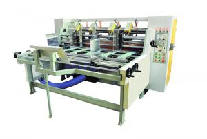 China automatic feeding paperboard thin blade slitter machinery on sale