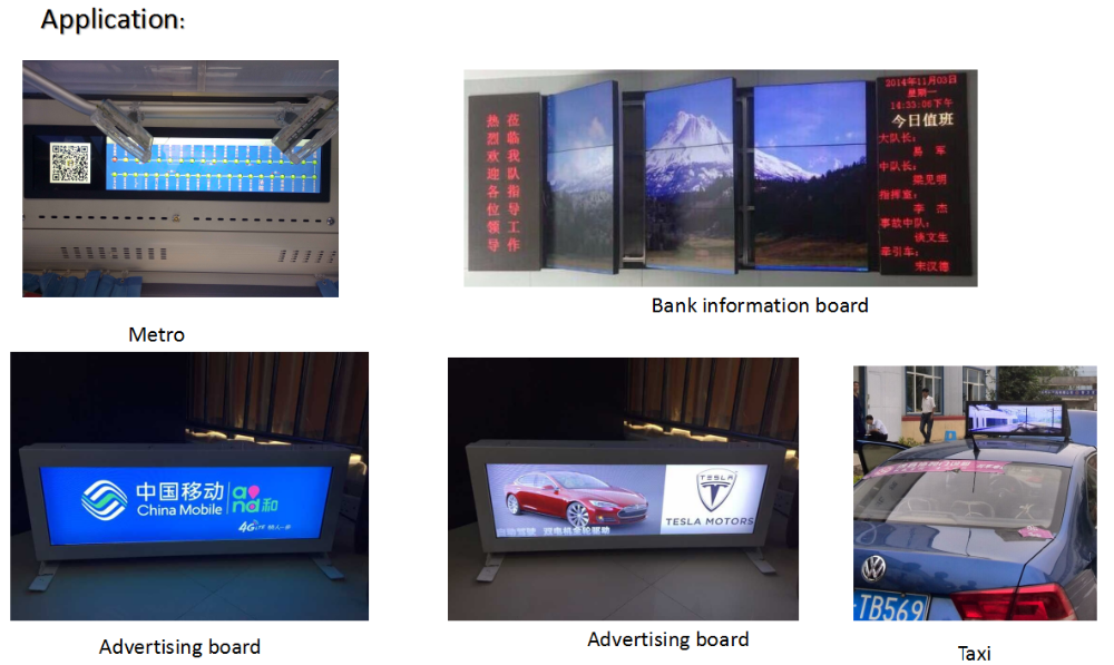 """38"""" ultra wide bar LCD stretched display advertising LCD"""