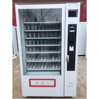 Bus Drinking Cigarette Frozen Food Vending Machine Stainless + Aluminum Material