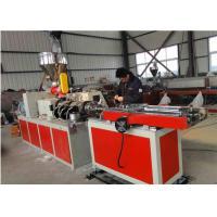 China Automatic 50hz Plastic Extruder Machine Single Wall Corrugated PE Pipe Making on sale