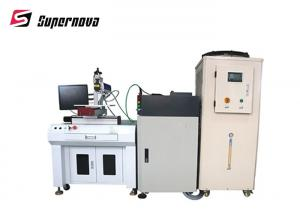 China Stainless Steel Welding Machine , Fiber Laser Spot Welder 200W Power on sale