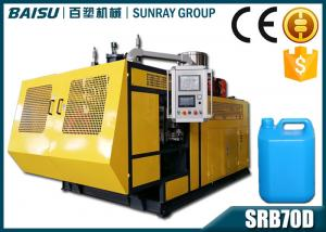 China Double Station Single Head Blow Molding Machine For Liquid Soap Container Making Field SRB70D-1 on sale