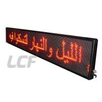 Electronic LED Moving Message Signs With Lower Consumption USB For Laptop 160*160mm