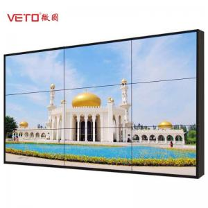 China LCD HD 3x3 Video Wall 3840x2160 Large Format Vivid Image Layout 60000 Hours Life on sale