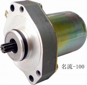 China Motorcycle parts starter motor CH100 on sale